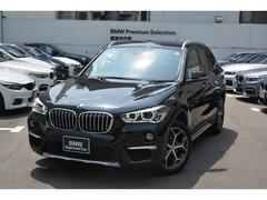 BMW X1 の中古車 xドライブ 18d xライン 4WD 愛知県名古屋市中区 318.0万円