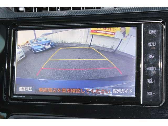 【バックカメラ】後退時、駐車の際にはあると便利!☆バックが苦手でも安心して駐車ができます!