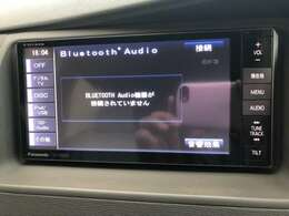 Bluetoothも使用できますので携帯電話と接続すればお気に入りの音楽を視聴することも可能です♪運転中に退屈することもございませんので長時間の運転などにはもってこいの機能となっております♪