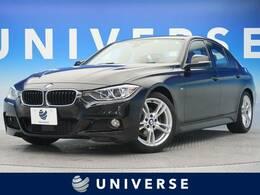 BMW 3シリーズ 320i Mスポーツ 純正HDDナビ バックカメラ ACC キセノン