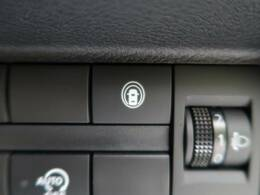 コーナーセンサー【バンパーに配置したセンサーが障害物との距離を検知し、アラーム音で知らせます】運転が苦手な方にもぴったり♪