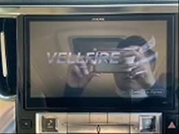 ALPINEBIGX10型ナビを装備。フルセグTV、ブルートゥース接続、DVD再生可能、音楽の録音も可能です。