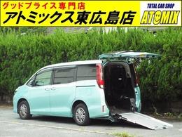 トヨタ エスクァイア 2.0 Xi ウェルキャブ スロープタイプ タイプII サードシート付 ナビ・TV・ETC