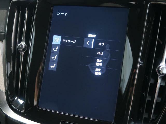 前席にはマッサージ機能を搭載。もみ方、強さ、速さも変えることができ、長距離ドライブでもう腰に悩まされることはないくらいの仕上がりです。