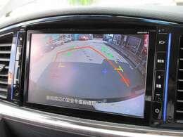純正8型メモリーナビ付き♪ ガイド線付バックカメラで駐車も安心ですね♪ 広角のカメラを使用しております♪