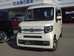 ホンダ N-VAN 660 +スタイル ファン ホンダセンシング 4WD 純正ナビ バックカメラ ドラレコ LED