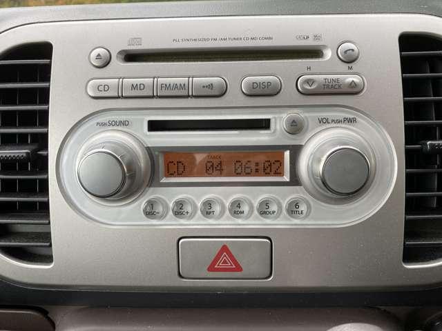 CD/MDプレーヤー