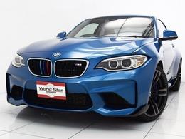 BMW M2クーペ M DCT ドライブロジック ワンオーナー/セレクトPKG/電動ガラスSR