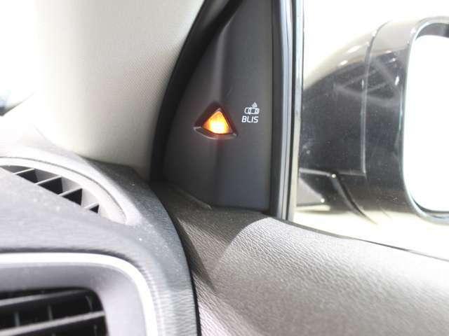 BLIS(後方接近車両お知らせシステム)で、車線の変更や右左折時も安心です!