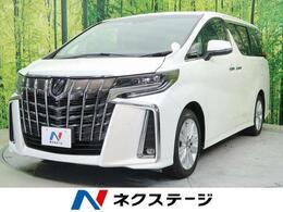 トヨタ アルファード 2.5 S 純正ナビ セーフティセンス 両側自動ドア