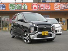 三菱 eKクロス 660 G 車検R4.4 走行10km