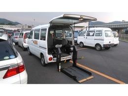 三菱 ミニキャブバン 福祉車両 福祉車両 電動リフト 4人乗り エアコン PS