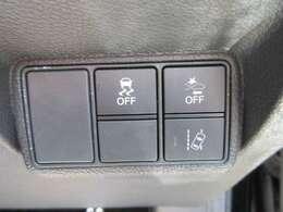 安心安全のホンダセンシング搭載♪ 横滑り防止機能&衝突軽減機能&レーンキープ機能搭載♪ 安全装置も充実しております♪