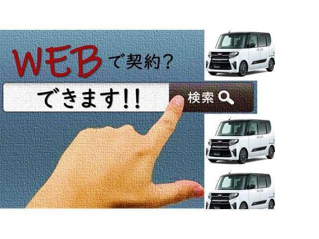 ☆お問合せに関して☆  ☆電話やメールはもちろん、サコだ車輌ではLINE@でのお問合せも可能です。気になるお車がありましたら是非Web販売担当の松本(まつもと)まで♪☆