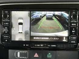マルチカメラで駐車もアシストしてくれます