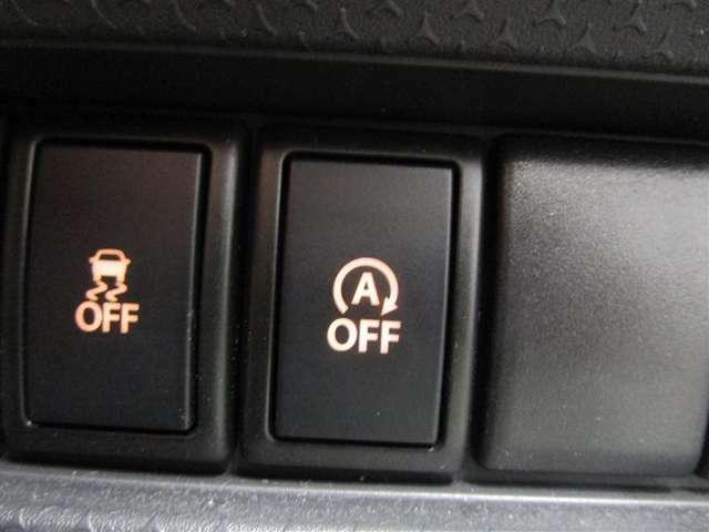 アイドリングストップ機能付き♪赤信号や交差点などの一時的な停止中に、エンジンスイッチを操作することなく、ブレーキペダルの操作によってエンジンを停止・再始動させ、燃費の向上を図ります♪