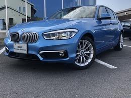 BMW 1シリーズ 118i ファッショニスタ オイスターレザーシート 認定中古車