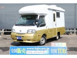 日産 バネットトラック キャンピング ロータスRV マンボウ 4WD 新規架装 FFヒーター 冷蔵庫