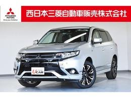 三菱 アウトランダーPHEV 2.0 G リミテッド エディション 4WD AC100V電源(1500W)・フルセグTV・ETC