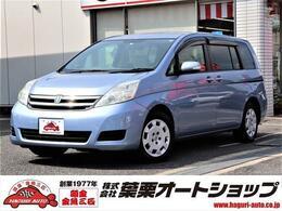 トヨタ アイシス 1.8 L 電動スライドドア オートエアコン