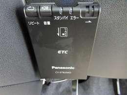 こちらのアルトラパンにはETCも付いています。インターチェンジもスイスイです。ETCカードの準備も忘れずに。