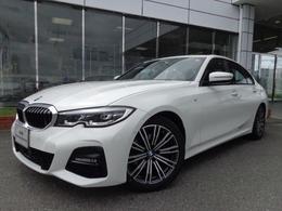 BMW 3シリーズ 320i Mスポーツ コンフォートPデモカー認定中古車