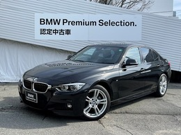 BMW 3シリーズ 318i Mスポーツ 電動シートHDDナビクルコン軽減ブレーキ