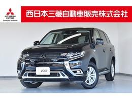 三菱 アウトランダーPHEV 2.4 G リミテッド エディション 4WD 禁煙車・フルセグTV・メモリーナビ
