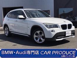BMW X1 xドライブ 20i 4WD 電子シフト コンフォートアクセス ETC