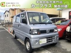 日産 クリッパー の中古車 660 DX 兵庫県加古川市 39.9万円
