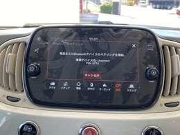 「Apple Carplay」「Android Auto」に対応!スマホを接続すればスマホの地図・音楽・通話を使用することが可能。
