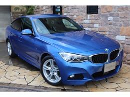 BMW 3シリーズグランツーリスモ 320i Mスポーツ ACC 純正ナビ 禁煙車