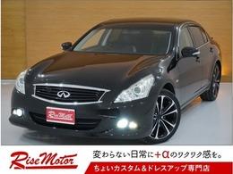 日産 スカイライン 2.5 250GT FOUR 4WD 本州仕入/ハーフエアロ/19AW&新品夏タイヤ