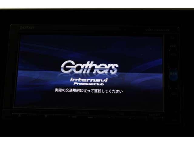 ギャザズナビ VXM-174VFXi フルセグTV付き Bluetooth SDカード対応 DVD再生できます