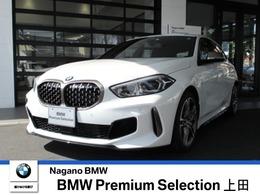 BMW 1シリーズ M135i xドライブ 4WD ワンオーナー 禁煙車 車検令和5年1月