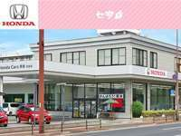 ホンダカーズ熊本 世安店