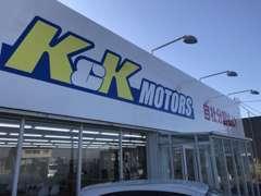 軽自動車からミニバン、商用車まで格安な金額で販売中!新潟県内地域1番のプライスを目指して頑張っております!