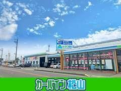 当店は「環境」「家計」「安全」の三方良しにこだわった自動車整備・販売店です。