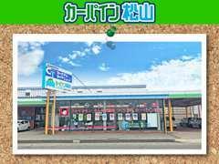 ■全日本ロータスクラブ同友会加盟店■ジョイカルジャパン加盟店 ジョイカル小松南店