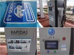 【EV 用急速充電器 RAPIDAS】JFEのRAPIDASが設置されていました。ショールーム出入口脇にあります。