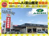 多田自動車工業 null