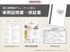 展示場にゆっくり車をご覧になれる商談テントもございます♪