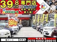 軽39.8万円専門店 軽マート null