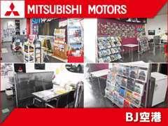 店内の写真です。スタッフ一同、精一杯対応させてもらいますm(__)m