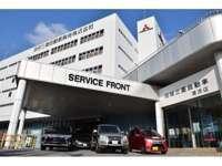 琉球三菱自動車販売 クリーンカー琉球