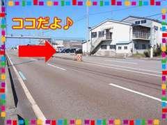 国道415号線、荻浦橋から西に約700m進み、右手になります。