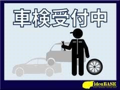 車検受付中!イデアベース栃木店にお任せください。