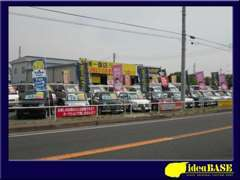 栃木県南部、国道4号線沿いに当店はございます。広い展示場を用意しておりますので、あなたの1台をお探しください!