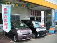 土日は、新車展示会を開催しております!