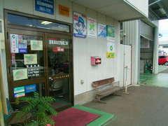 車輌リース代理店、損害保険代理店も行っております。